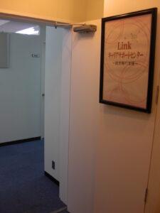 エレベータホール2